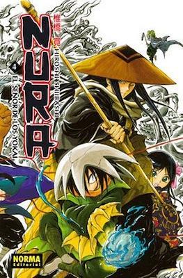 Nura - El señor de los yokai (Rústica con sobrecubierta) #4