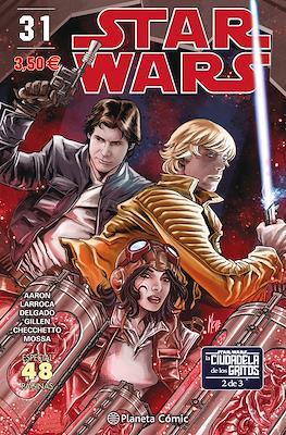 Star Wars (Grapa 56-32 pp.) #31
