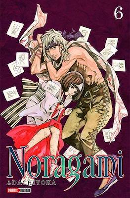 Noragami #6