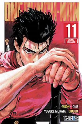 One Punch-Man (Rústica con sobrecubierta) #11