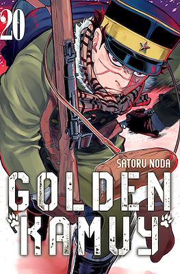 Golden Kamuy (Rústica con sobrecubierta) #20
