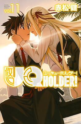 UQ Holder! (Paperback) #11