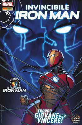 Iron Man Vol. 3 / Invincibile Iron Man (Brossurato) #59