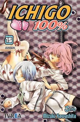 Ichigo 100% (Rustica) #15