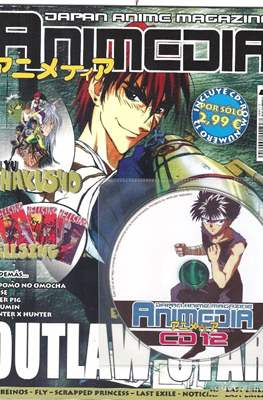 Animedia (revista) #12