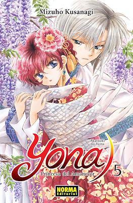 Yona, Princesa del Amanecer (Rústica con sobrecubierta) #5