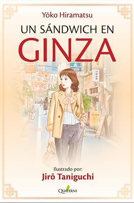 Un sándwich en Ginza (Rústica 228 pp)