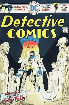 Detective Comics Vol. 1 (1937-2011; 2016-) (Comic Book) #450