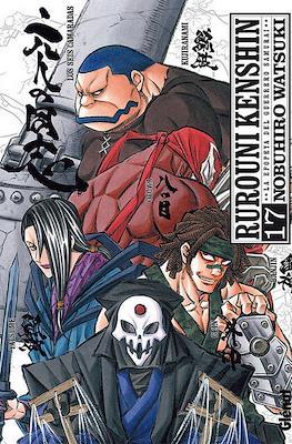 Rurouni Kenshin - La epopeya del guerrero samurai (Rústica con sobrecubierta) #17