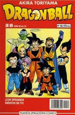 Dragon Ball - Serie Roja (Tapa blanda.) #186