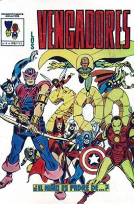 Los Vengadores Vol. 3 (Grapa, 36 páginas (1981) Linea 81) #4