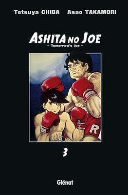 Ashita no Joe #3
