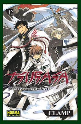 Tsubasa: Reservoir Chronicle #12