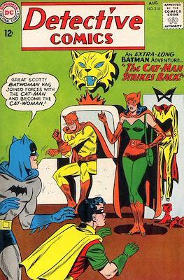 Detective Comics Vol. 1 (1937-2011; 2016-) (Comic Book) #318