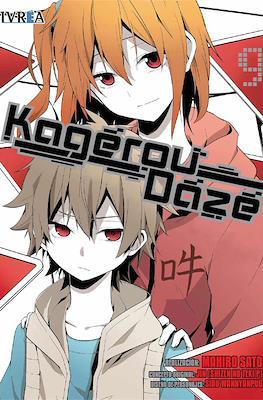Kagerou Daze (Rústica con sobrecubierta) #9