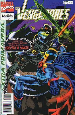 Los Vengadores vol. 1 Especiales (1986-1995) (Grapa. 19x27. 64 páginas. Color. (1983-1994)) #12