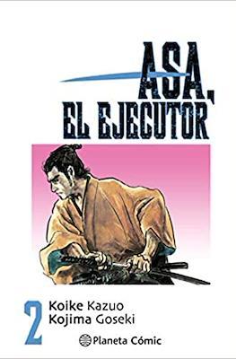 Asa, el ejecutor (Rústica 336 pp) #2