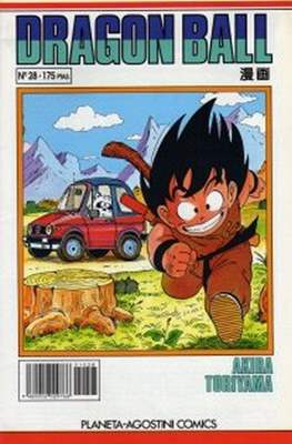 Dragon Ball (Grapa, blanco) #28