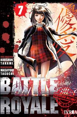 Battle Royale (Edición Deluxe) (Rústica 400 pp) #7