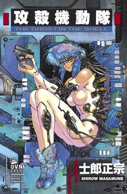 Ghost in the Shell #1