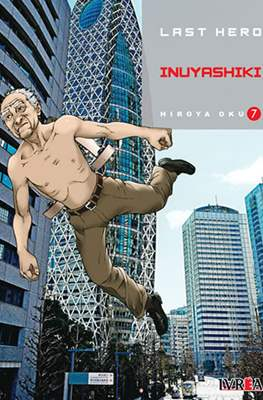 Last Hero Inuyashiki (Rústica) #7