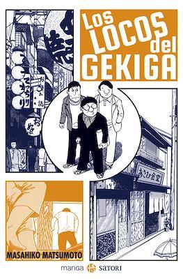 Los locos del Gekiga (Rústica 320 pp)