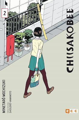 Chiisakobee (Rústica. BN) #2