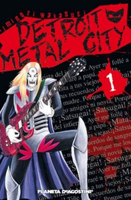 Detroit metal city #1