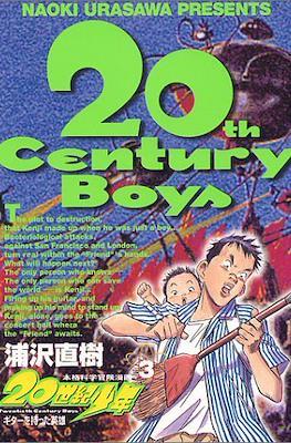 20世紀少年 (Tankôbon) #3