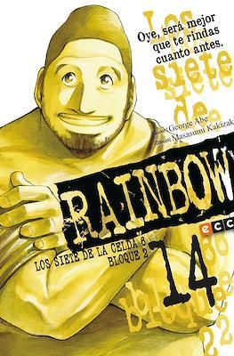 Rainbow - Los siete de la celda 6 bloque 2 (Rústica con sobrecubierta) #14