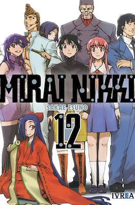 Mirai Nikki (Rústica con sobrecubierta) #12