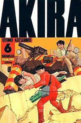 Akira (Rústica) #6