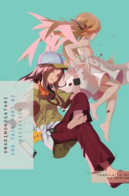 Monogatari Series #18