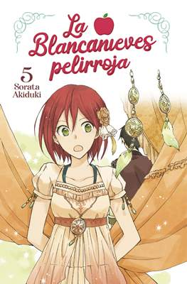 La Blancanieves pelirroja #5