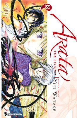 Arata The Legend (Paperback) #18