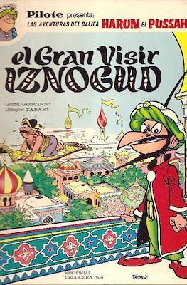 Las aventuras del califa Harun el Pussah (Cartoné) #1