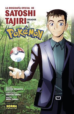 La biografía oficial de Satoshi Tajiri, creador de Pokémon