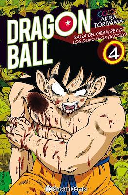 Dragon Ball Color: Saga del Gran Rey de los Demonios Piccolo #4
