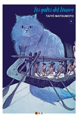 Los gatos del Louvre (Cartoné 232 pp) #2