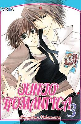 Junjo Romantica (Rústica) #3