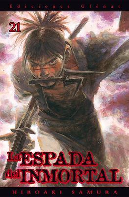 La espada del Inmortal (Rústica con sobrecubierta) #21