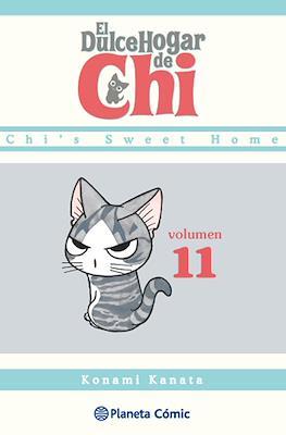 El Dulce Hogar de Chi (Rústica) #11
