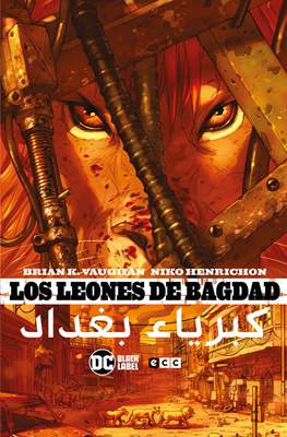 Los leones de Bagdad - DC Black Label (Cartoné 168 pp) #