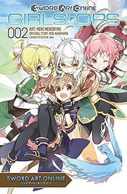 Sword Art Online: Girls Ops (Paperback) #2