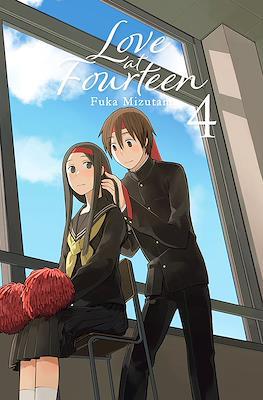 Love at Fourteen (Rústica con sobrecubierta) #4