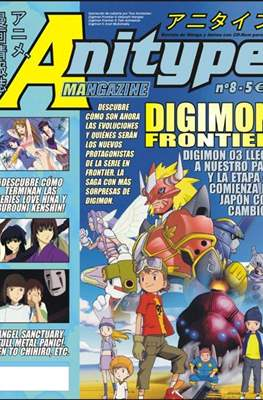 Anitype Mangazine (Revista grapa) #8