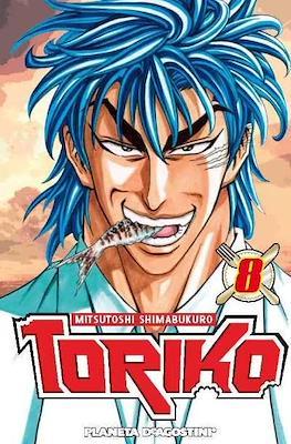 Toriko (Rústica con sobrecubierta) #8