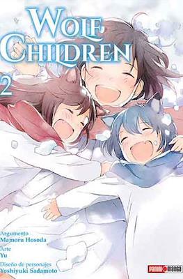 Wolf Children (Rústica) #2