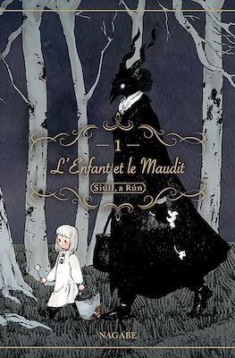 L'Enfant et le Maudit (Brochė) #1