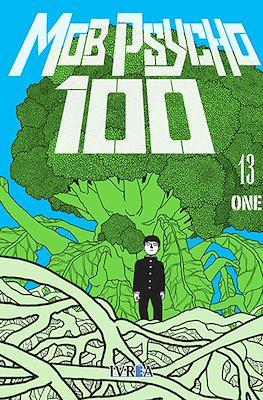 Mob Psycho 100 (Rústica con sobrecubierta) #13